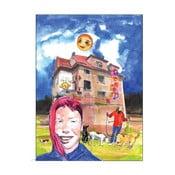 "Plakat autorski Toy Box ""Aja, Milada i Nikita"", 60x45 cm"