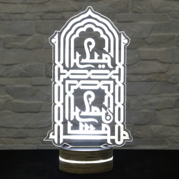 Lampa 3D stołowa Arabian