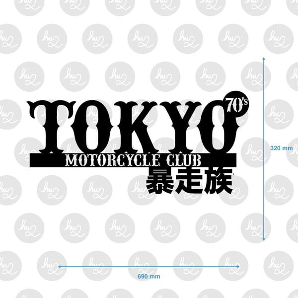 Dekoracja ścienna Tokyo MC