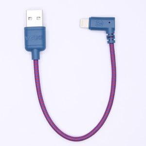 Kabel do ładowania dla iPhone 5 i iPhone 6 Urban, 20 cm